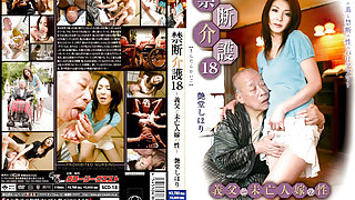 Shihori Endo in Widow Caring For Father-In-Law